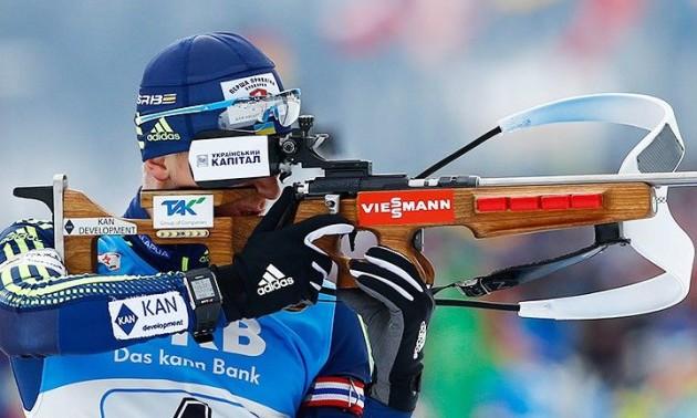 Чемпіонат світу. Онлайн-трансляція спринтерсткої гонки в Естерсунді