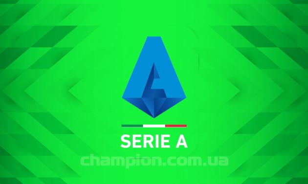 Ювентус переміг Сампдорію, Дженоа розгромила Кротоне. Результати 1 туру Серії А