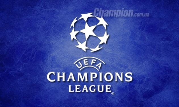 Ліга чемпіонів: результати матчів третього кваліфікаційного раунду