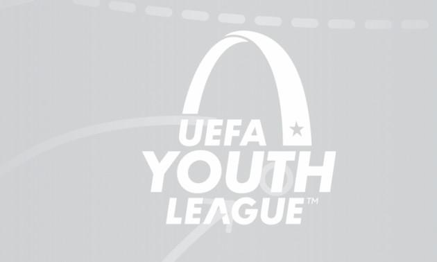 Шахтар – Аталанта 1:2. Огляд матчу Юнацької ліги УЄФА