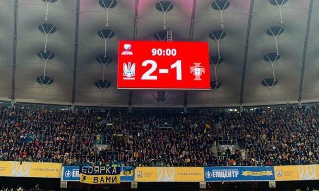Матч Україна - Португалія відвідали майже 66 тисяч глядачів