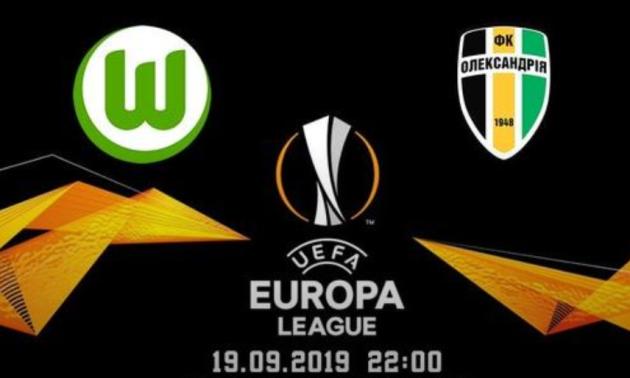 Вольфсбург - Олександрія: анонс і прогноз на матч Ліги Європи