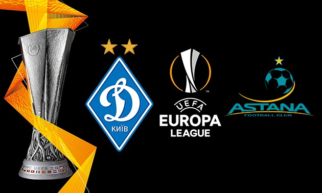 Ліга Європи. Динамо - Астана. 2:2 МАТЧ ЗАВЕРШЕНО