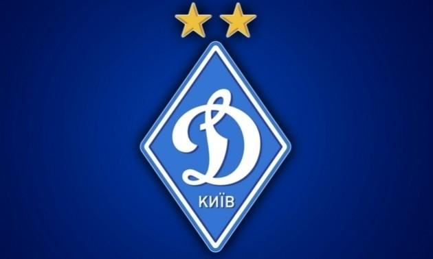 Динамо - Кристал: онлайн-трансляція контрольного матчу
