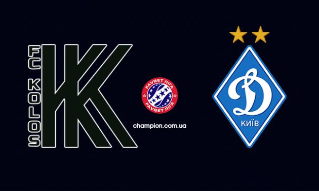 Колос - Динамо: онлайн-трансляція матчу 10 туру УПЛ. LIVE