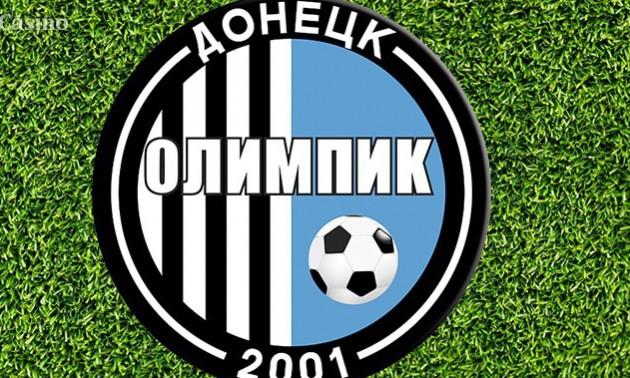 Апеляційний комітет ФФУ довічно дискваліфікував шістьох футболістів
