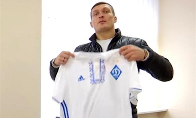 Динамо привітало Усика з перемогою над Візерспуном