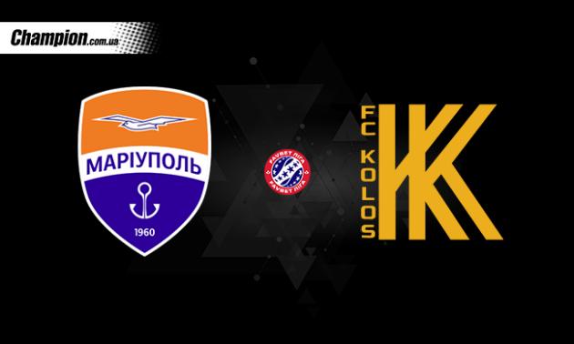 Маріуполь - Колос: онлайн-трансляція фіналу плей-оф УПЛ. LIVE
