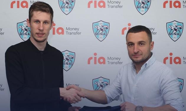 Минай підписав українського захисника