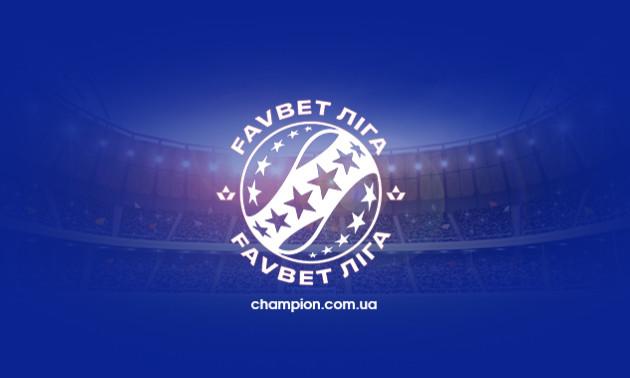Чемпіонат України - УПЛ: календар, результати, огляд матчів. ОНЛАЙН