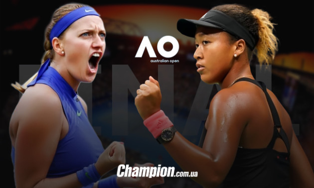 Осака - Квітова: онлайн-трансляція фіналу Australian Open