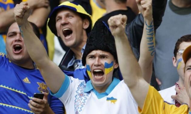 Підтримаємо збірну України в Бухаресті!