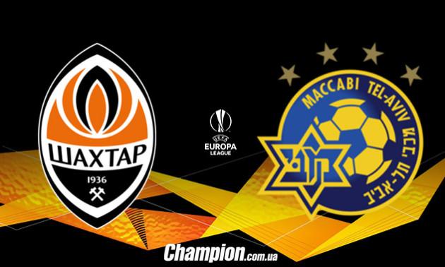 Шахтар Донецьк - Маккабі Тель-Авів: анонс і прогноз на матч Ліги Європи