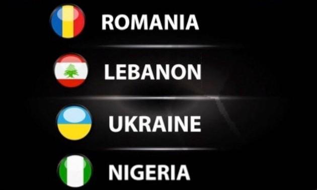 Календар матчів збірної України на чемпіонаті світу 2019