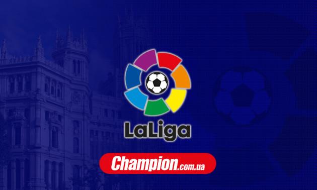 Реал не зміг переграти Леганес у 32-му турі Ла-Ліги