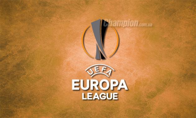 Динамо зіграє у груповому етапі Ліги Європи