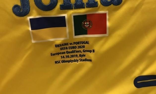 Україна визначилась із екіпіруванням на матч із Португалією