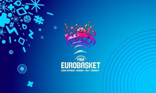 ФІБА перенесла чемпіонат Європи