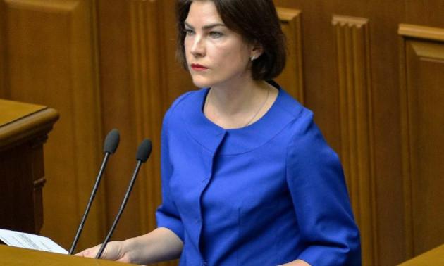 Генпрокурор України: Хочу взяти під контроль справу про можливі злочини представників УАФ