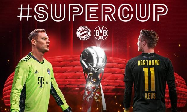 Баварія - Боруссія: онлайн-трансляція Суперкубку Німеччини. LIVE