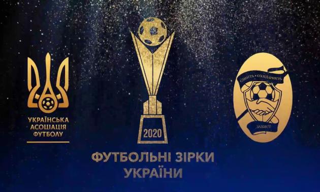 Нагороду 12 гравець УАФ вручила віцепрезидентам ФК Кривбас