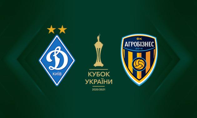 Агробізнес - Динамо Київ: онлайн-трансляція півфіналу Кубку України. LIVE