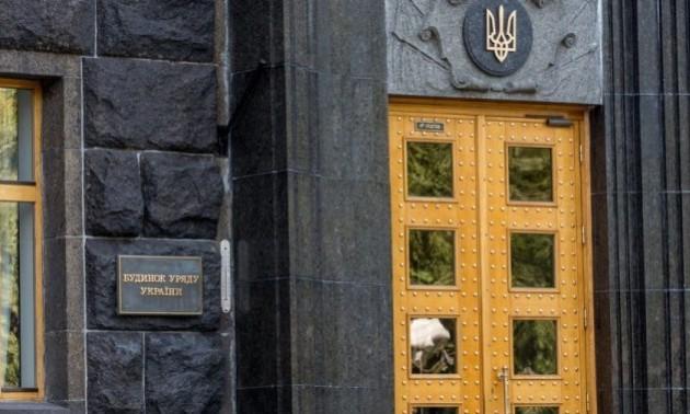 В Україні ліквідували Міністерство молоді та спорту