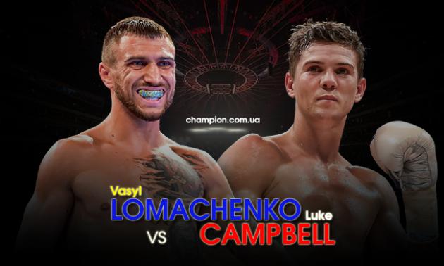 Ломаченка в бою з Кембеллом підтримає рекордна кількість уболівальників