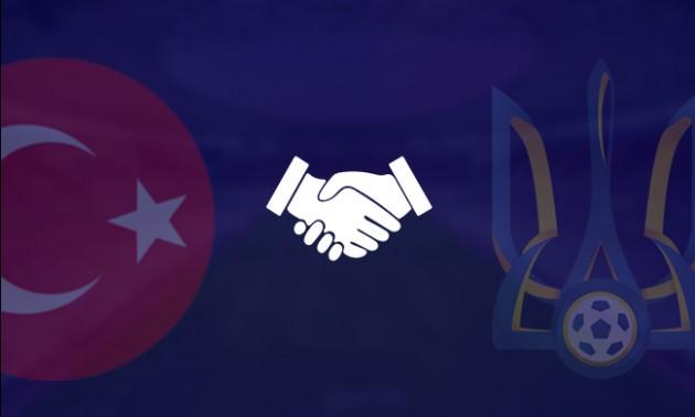 Туреччина - Україна: дивитися онлайн пряму трансляцію 20.11.2018