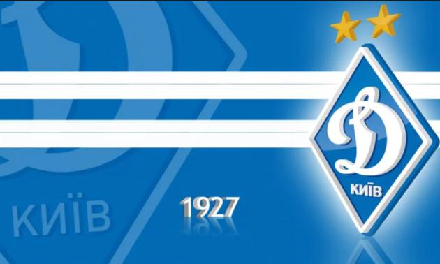 Динамо - Хайдук: онлайн-трансляція контрольного матчу