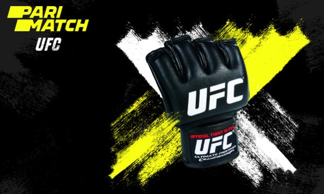 UFC і Parimatch продовжили співпрацю до 2021 року