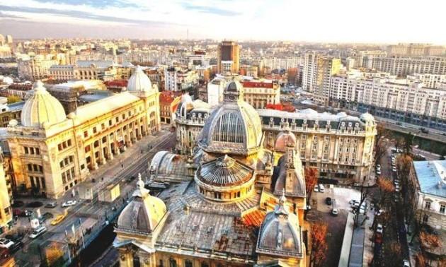Збірна України на Євро-2020 базуватиметься у Бухаресті