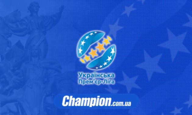 Динамо - Львів: онлайн-трансляція матчу