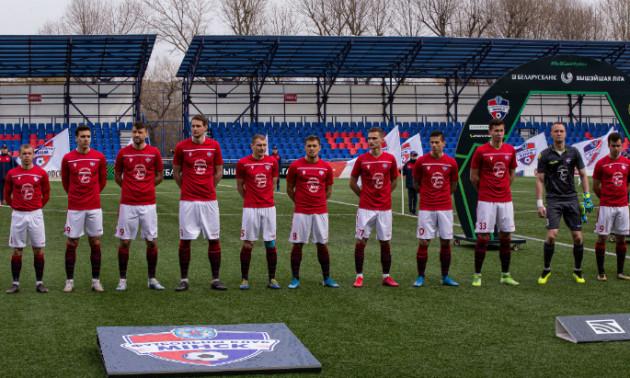 Мінськ з українцями вдома програв Руху у 20 турі чемпіонату Білорусі
