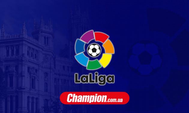 Реал - Вальядолід: онлайн-трансляція 2 туру Ла-Ліги