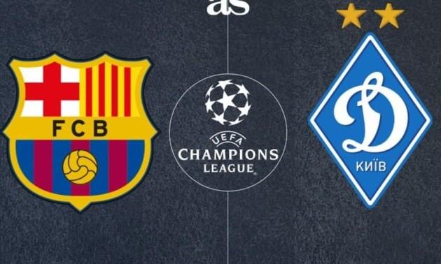 Підтримаємо Динамо в Барселоні! Фан-тур в Каталонію