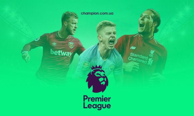 Англійська Прем'єр-ліга - дивитися онлайн