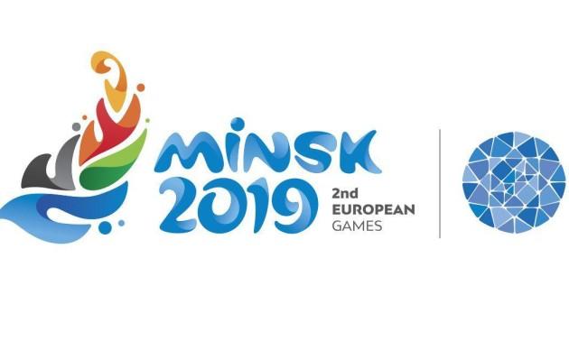 Європейські ігри: розклад трансляцій змагань