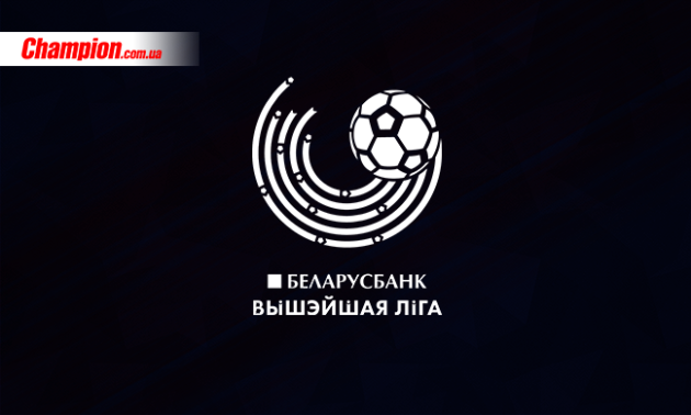 Вітебськ - Шахтар: онлайн-трансляція матчу 8 туру чемпіонату Білорусі. LIVE
