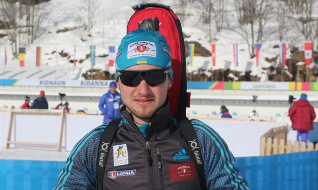 Лесюк став першим дебютантом в чоловічої збірної на Кубку світу з 2015 року