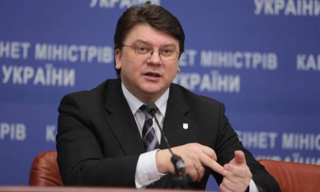 Міністр спорту Жданов зробив офіційну заяву, щодо проведення спортивних заходів в Україні. ФОТО