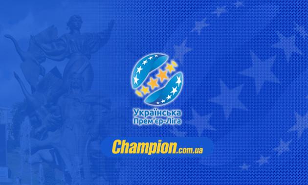Олександрія - Шахтар: де дивитися онлайн матчу УПЛ