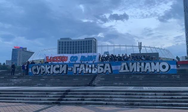 Суркіси – ганьба Динамо: Уболівальники Динамо влаштували акцію на матчі з Ювентусом