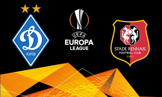 Динамо - Ренн: анонс і прогноз матчу Ліги Європи