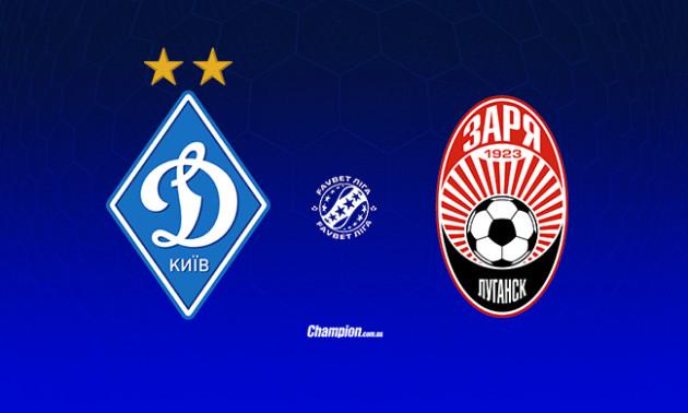 Динамо - Зоря: онлайн-трансляція матчу 5 туру УПЛ. LIVE