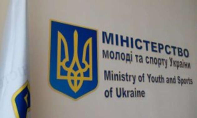 Радник міністра молоді та спорту створив петицію про збереження міністерства