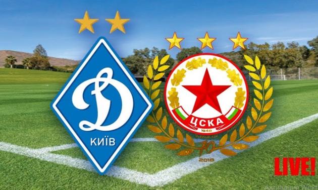 Динамо - ЦСКА Софія 3:0. Онлайн-трансляція
