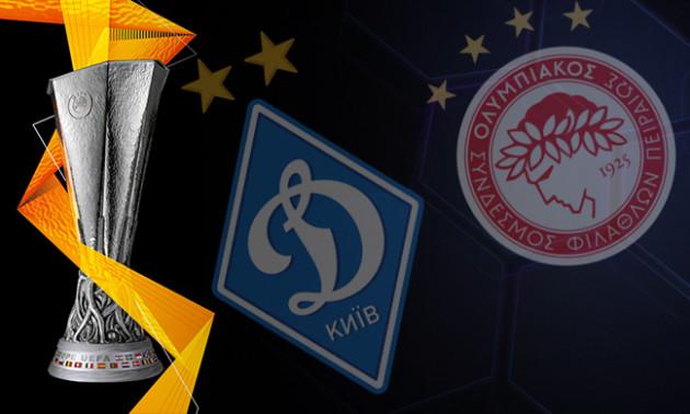 Динамо - Олімпіакос: букмекери прогнозують нічию та прохід Динамо