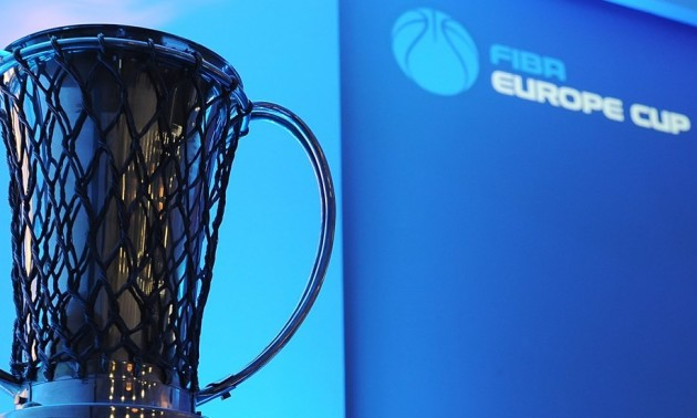 ФІБА змінила формат Кубка Європи на новий сезон