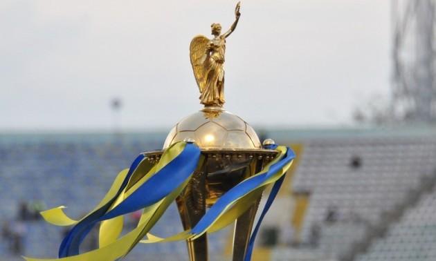 Визначився час проведення матчів Кубка України
